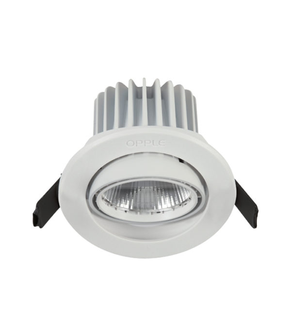 LED-Spotlight-High-Quality-Dimmable